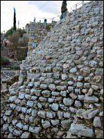jebusite jerusalem wall