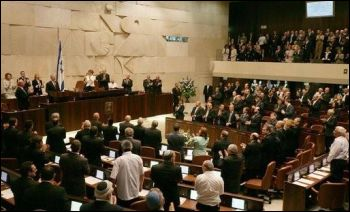 the knesset - the israeli parliament