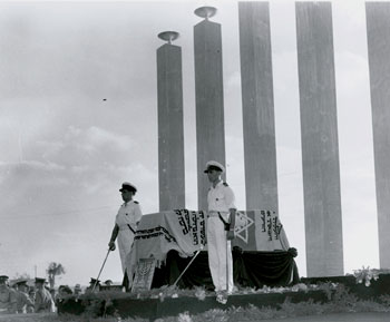 Theodore Herzl's burial in Israel