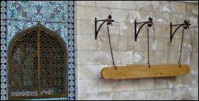 Armenian nakos at St. James Church in Jerusalem's Armenian Quarter
