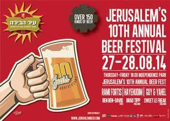 Jerusalem beer festival poster