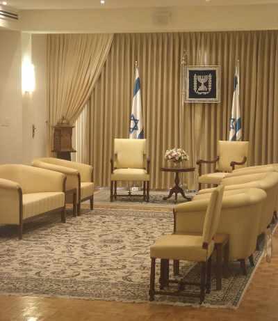 Beit Hanasi Israel President Residence