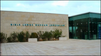 The Bible Lands Museum in Jerusalem
