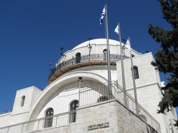 Churva Synagogue in Jerusalem