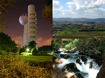 israel holidays - the Weizman particle accelerator, Banyas water falls, Galilee panorma