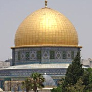 Dome of the Rock - Noble Sanctuary