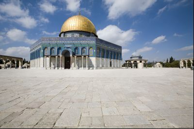 noble sanctuary - the Dome of the Rock in Jerusalem