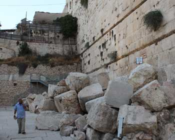 Stones fallen from the Second Temple in Jerusale