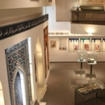 Islamic Art Museum Jerusalem