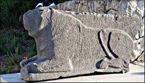 Canaanite lion frieze at Israel Museum