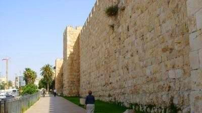 Walls of Jerusalem Old Cit