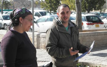 Jerusalem Scavenger Hunt guides