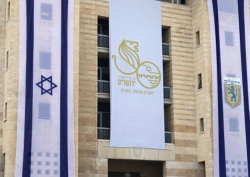 Jerusalem Jubilee
