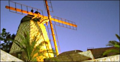 rehavia windmill in jerusalem