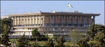 The israeli parliament - the knesset