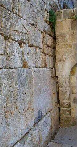 Hakotel hakatan - the little Western Wall
