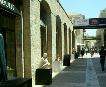 Mamilla Mall Jerusalem