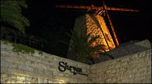 restaurants in jerusalem: sheyan windmill