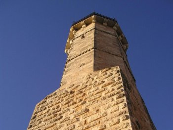 The minaret of the tomb of Samuel the Prophet