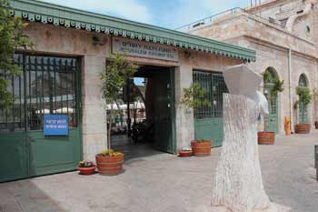 First Jerusalem Railway Station entrance