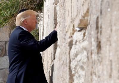 Trump in Jerusalem
