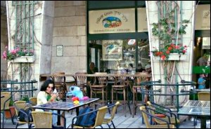 restaurants in jerusalem village green sidewalk