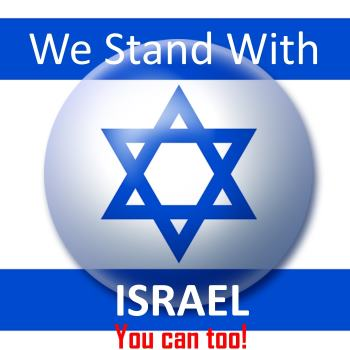 support Israel Jewish star