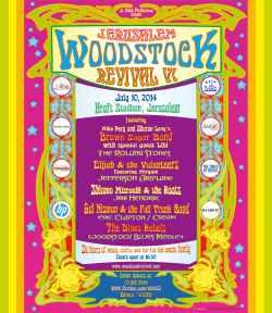 Woodstock Revival Jerusalem poster