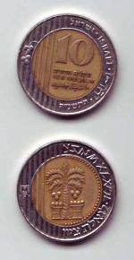 israel currency 10 israeli shekel