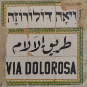 Via Dolorosa Jerusalem
