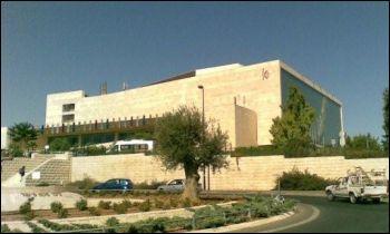 the Jerusalem International Convention Center Binyanei Ha'uma