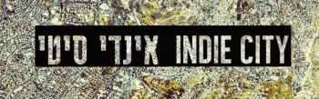 Indie City Jerusalem