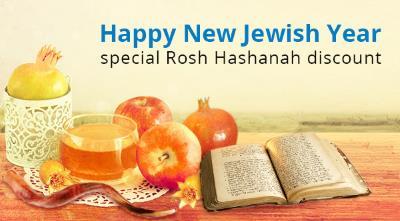 Rosh Hashana Hebrew class sale