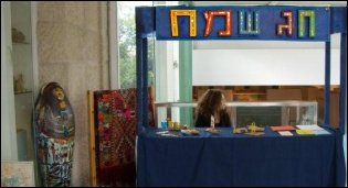 Arts and crafts for kids at the Bible Lands Museum in Jerusalem