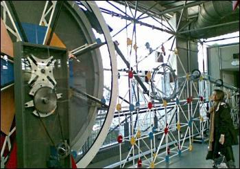 bloomfield science museum jerusalem