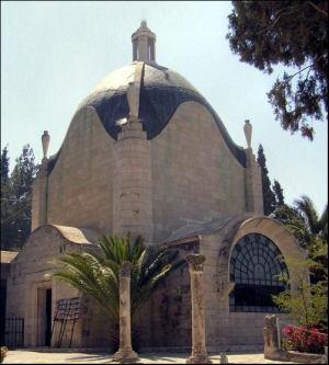 Dominus Flevit Church Jerusalem