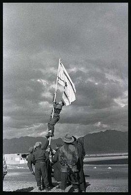 planting the Israeli flag
