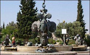 fountain in jerusalem