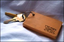 key with a kosher symbol: kosher hotels in Jerusalem