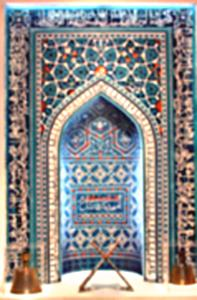 Islamic Art Museum in Jerusalem