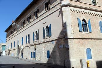 Schmidt Compound building in Jerusalem houses the Nahon Museum of Italian Jewish Art.