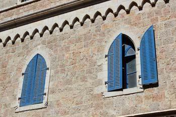 Window of the Nahon Museum of Italian Jewish Art in Jerusalem