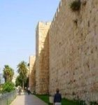 Jerusalem Old City walls