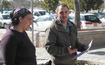 Jerusalem Scavenger Hunt guides