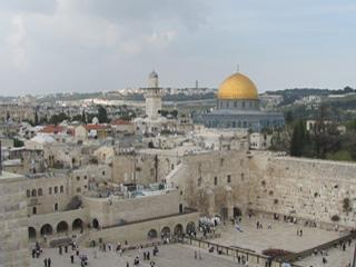 Western Wall Plaza in Jerusalem