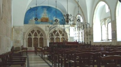 First of the Four Synagogues, Old City, Jerusalem
