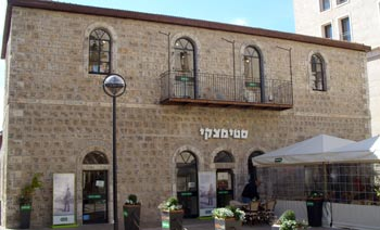Stern House today in Mamilla, Jerusalem