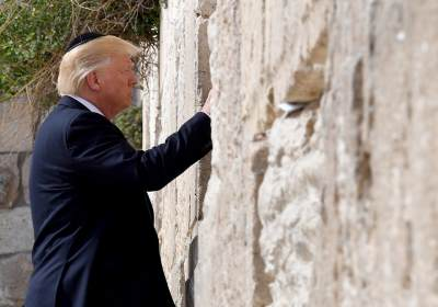 Trump in Jerusalem