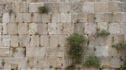 Western Wall Jerusalem
