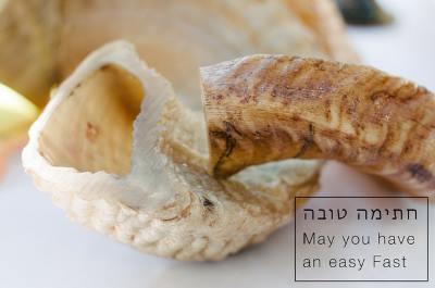 Yom Kippur shofar card